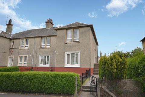 3 bedroom cottage for sale - 16 Lee Crescent, Bishopbriggs, Glasgow, G64 1QB