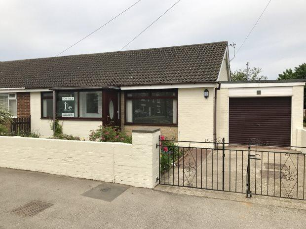 2 Bedrooms Semi Detached Bungalow for sale in BROADVIEW VILLAS, SHERBURN VILLAGE, DURHAM CITY : VILLAGES WEST OF