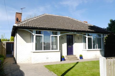 3 bedroom detached bungalow for sale - Moorland Drive, Birkenshaw, BD11 2BU