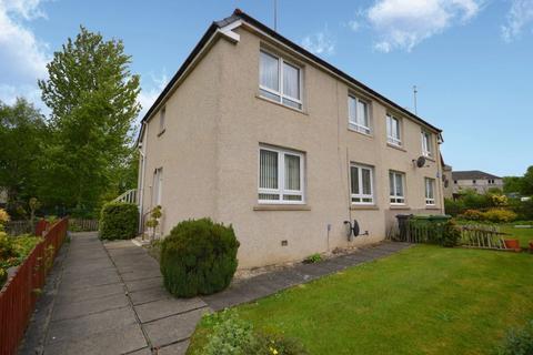 1 bedroom flat for sale - 32 Emerson Road, Bishopbriggs, Glasgow, G64 1QH