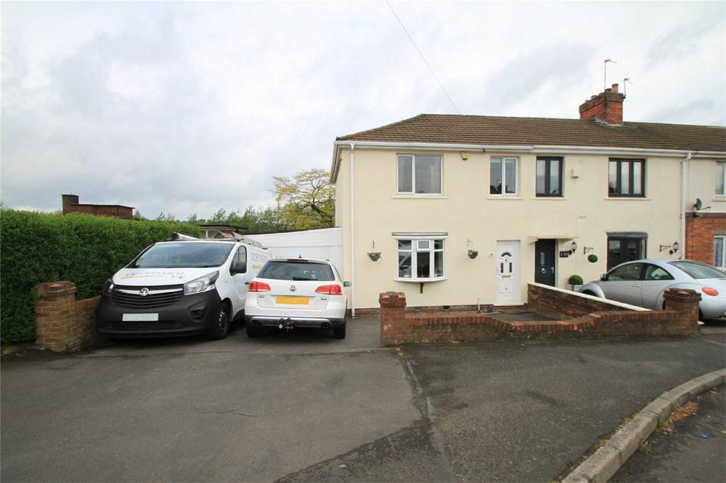 3 Bedrooms End Of Terrace House for sale in Parkes Hall Road, Woodsetton, DUDLEY, West Midlands
