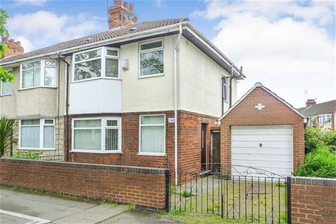 3 bedroom end of terrace house for sale - Southcoates Lane, Hull