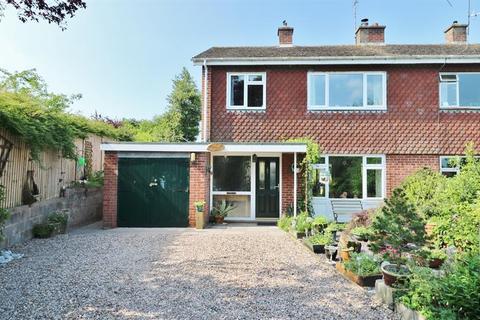 3 bedroom semi-detached house for sale - Woodmeadow Road, Ross-On-Wye