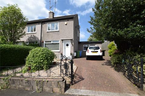 3 bedroom terraced house for sale - Helensburgh Drive, Jordanhill, Glasgow