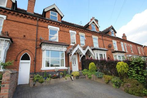 6 bedroom terraced house for sale - Lordswood Road, Harborne