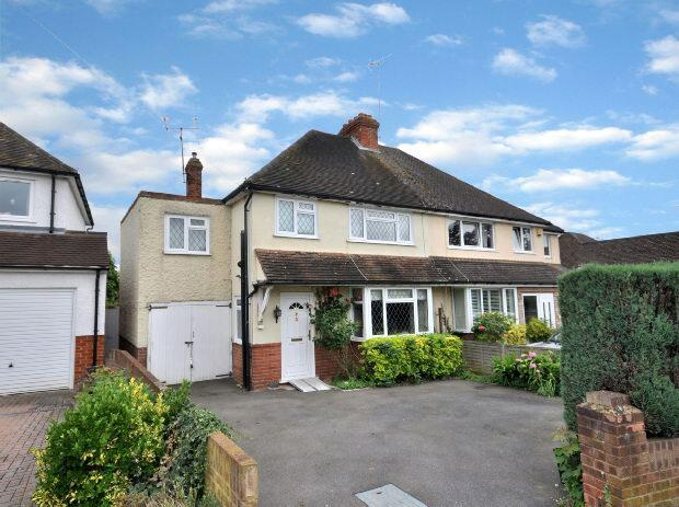 3 Bedrooms Semi Detached House for sale in Mill Lane, Earley, Reading