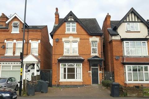 1 bedroom flat for sale - Showell Green Lane