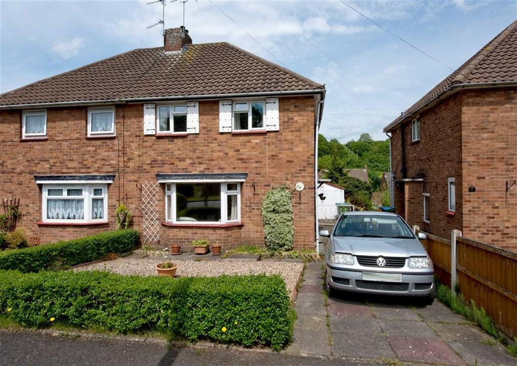 2 Bedrooms Semi Detached House for sale in 41, Bull Lane, Wombourne, Wolverhampton, South Staffordshire, WV5