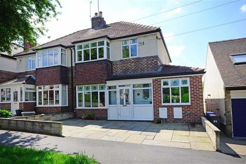 3 bedroom semi-detached house for sale - 25, Cockshutt Road, Beauchief, Sheffield, S8