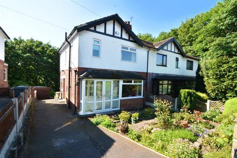 3 bedroom semi-detached house for sale - Outwood Lane Horsforth