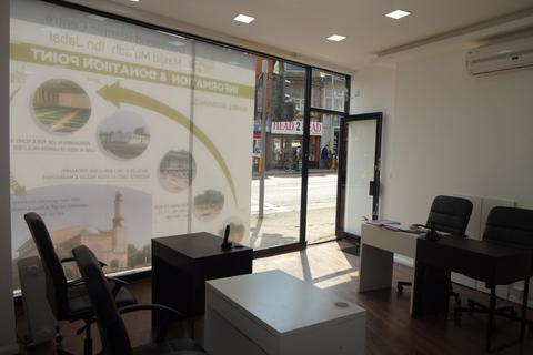 Office to rent - Evington Road, Leicester, United Kingdom