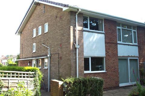 2 bedroom ground floor maisonette to rent - Vesey Close, Water Orton, West Midlands, B46