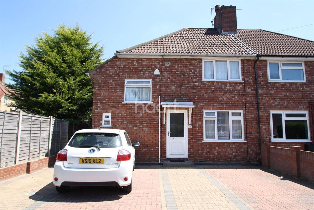 2 Bedrooms Semi Detached House for sale in Fishponds