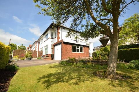 3 bedroom semi-detached house for sale - Victoria Mount, Horsforth, Leeds, West Yorkshire