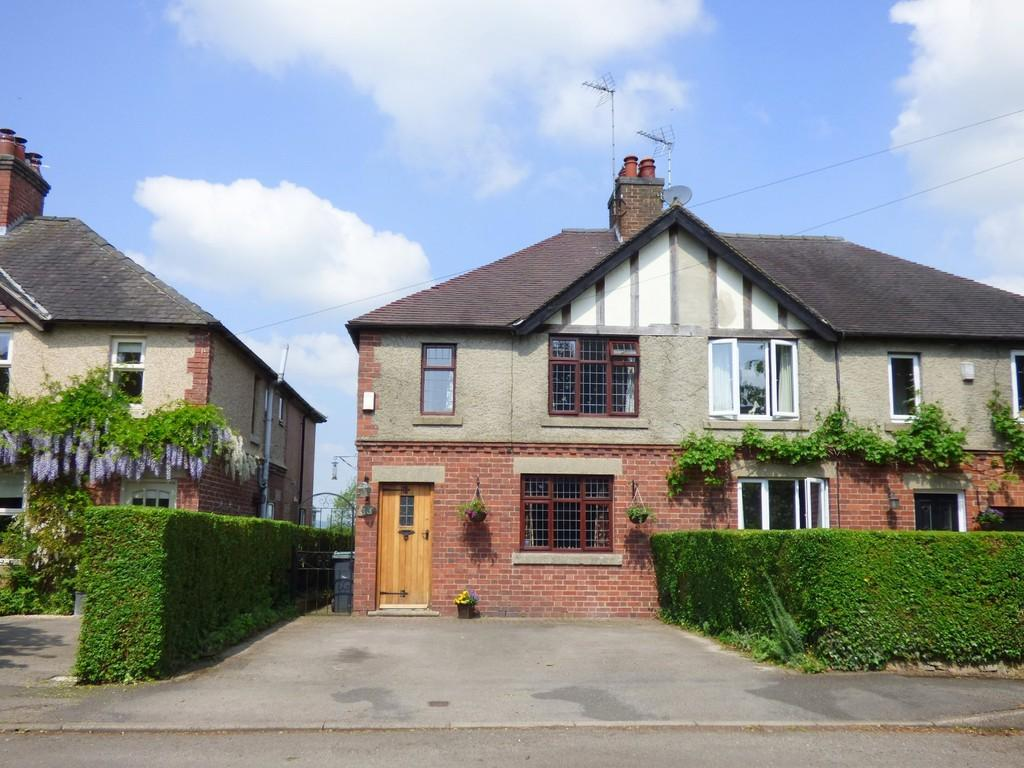 3 Bedrooms Semi Detached House for sale in Windmill Lane, Ashbourne