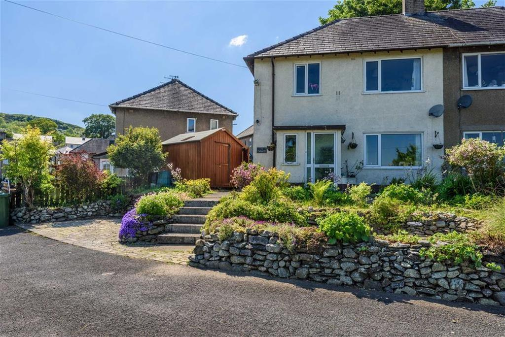 3 Bedrooms Semi Detached House for sale in High Garth, Kendal, Cumbria