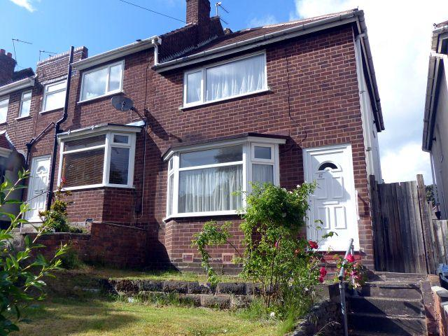 2 Bedrooms End Of Terrace House for sale in Carmodale Avenue,Great Barr,Birmingham