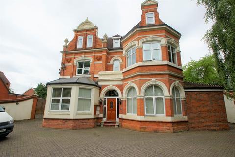 2 bedroom ground floor flat for sale - Wake Green Road, Moseley