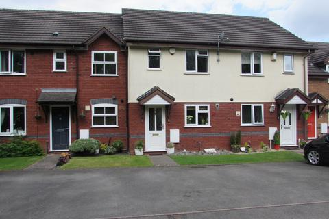 2 bedroom terraced house for sale - Kerswell Drive, Shirley