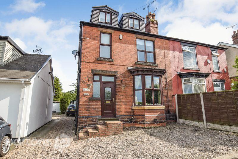 4 Bedrooms Semi Detached House for sale in Bawtry Road, Brinsworth