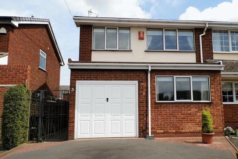 3 bedroom semi-detached house for sale - Highfield Avenue, Shelfield, Walsall