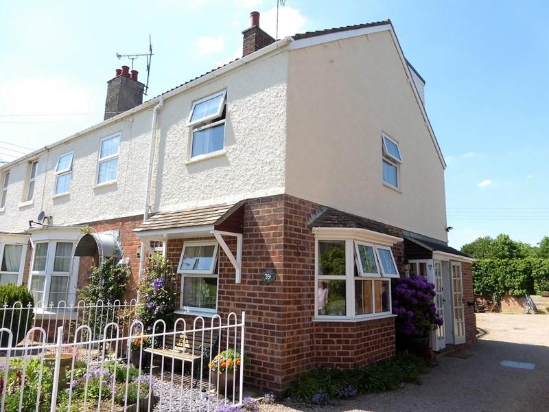2 Bedrooms Cottage House for sale in Main Street, Sedgeberrow, Evesham