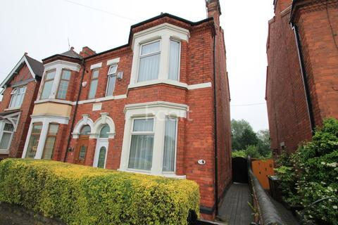3 bedroom semi-detached house for sale - Hucknall Lane, Bulwell