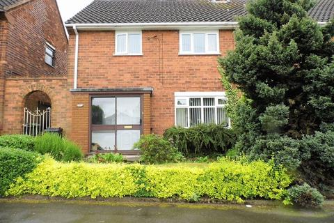 2 bedroom semi-detached house for sale - Wolverhampton Road, Pelsall, Walsall