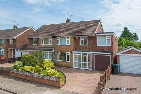 4 bedroom semi-detached house for sale - Oddicombe Croft, Stivichall, Coventry
