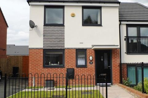 3 bedroom semi-detached house for sale - Redshank Road, Bloxwich, Walsall