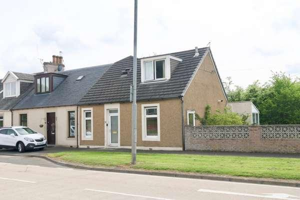 2 Bedrooms Cottage House for sale in 54 Cumbernauld Road, Moodiesburn, Glasgow, G69 0AE