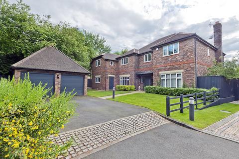 5 bedroom detached house for sale - St Bernards Road, Solihull