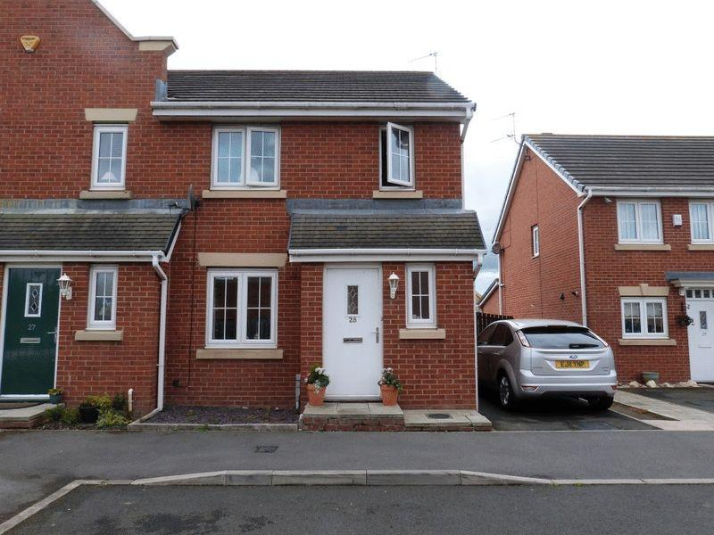 3 Bedrooms End Of Terrace House for sale in Manor Court, Newbiggin-By-The-Sea - Three Bedroom End Terraced House