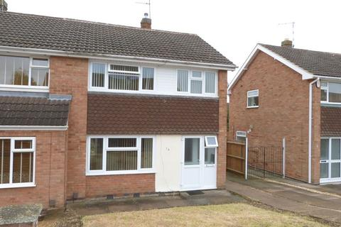 3 bedroom semi-detached house to rent - Seaton Road, Little Hill Estate