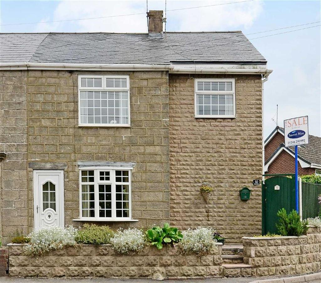 3 Bedrooms Cottage House for sale in Clay Cottage, 50, Clay Lane, Clay Cross, Chesterfield, Derbyshire, S45