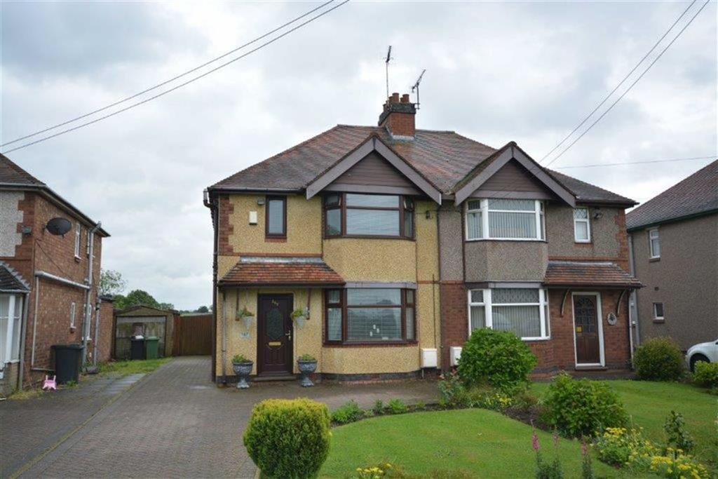 3 Bedrooms Semi Detached House for sale in Coventry Road, Bulkington