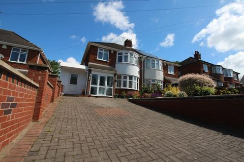 3 bedroom semi-detached house for sale - Gwendolen Road, Leicester, LE5