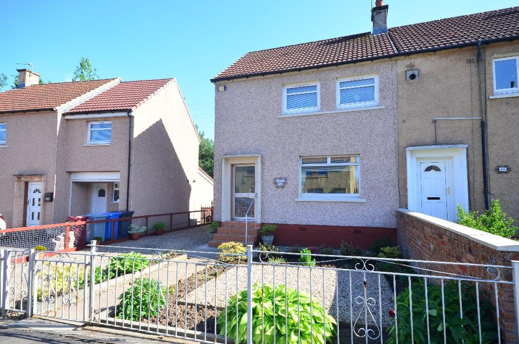 2 Bedrooms End Of Terrace House for sale in Kirkton Avenue, High Blantyre, South Lanarkshire, G72 0HS