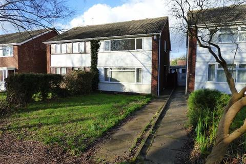 3 bedroom semi-detached house for sale - Stare Green, Coventry