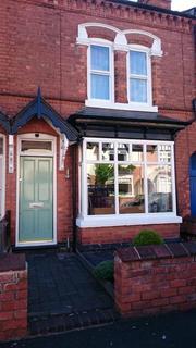 2 bedroom terraced house to rent - Grosvenor Road, Harborne, Birmingham B17