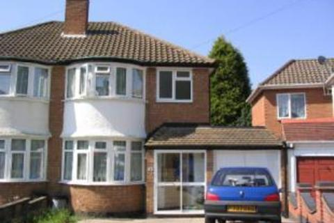 3 bedroom terraced house for sale - Jephson Drive, Sheldon, Birmingham B26