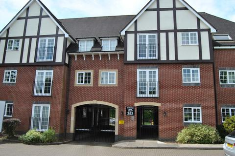 2 bedroom apartment for sale - Warwick Road, Solihull