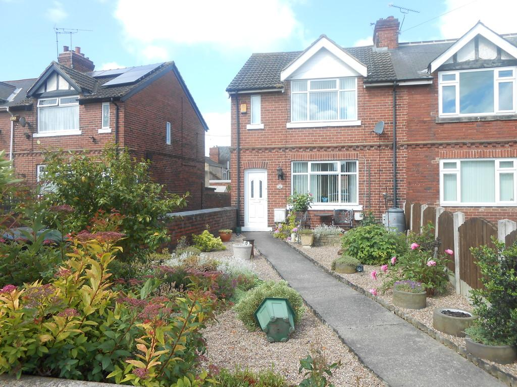 2 Bedrooms End Of Terrace House for sale in South Street, Thurcroft