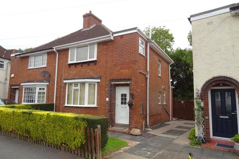 3 bedroom semi-detached house to rent - Alston Road, Solihull, B91 2RP