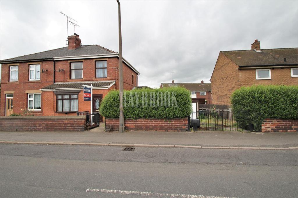 4 Bedrooms Semi Detached House for sale in Glasshouse Road, Kilnhurst
