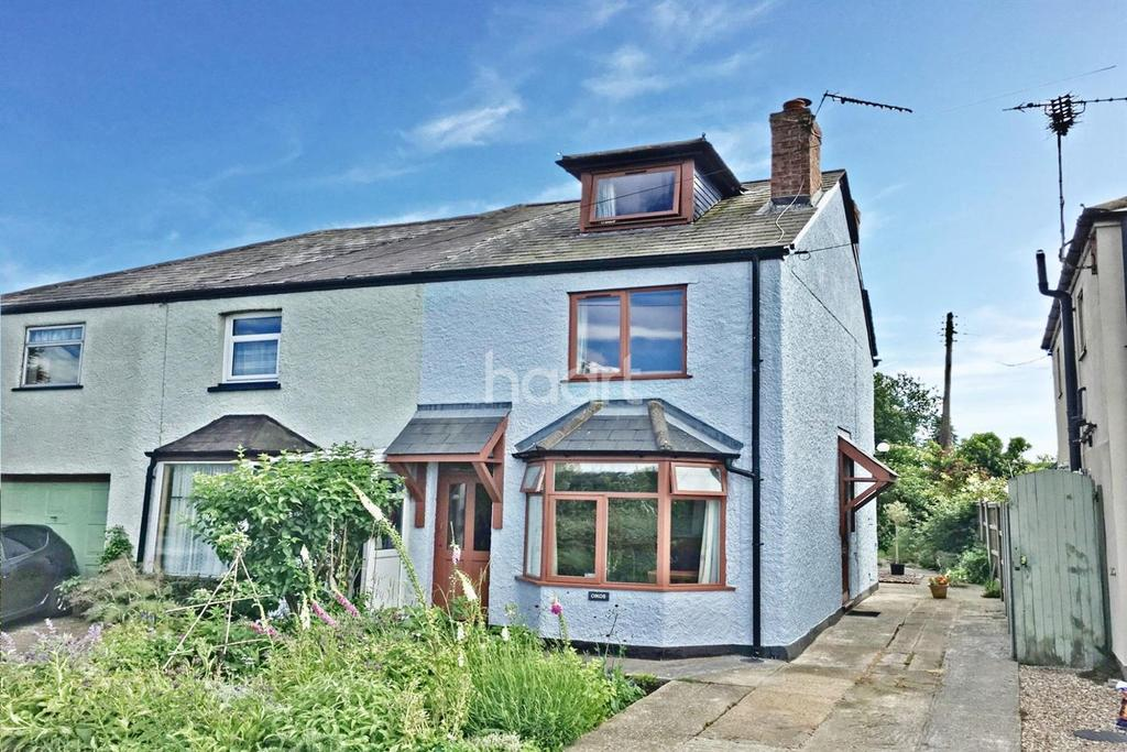 3 Bedrooms Cottage House for sale in Station Road, Wrabness, Manningtree, Essex