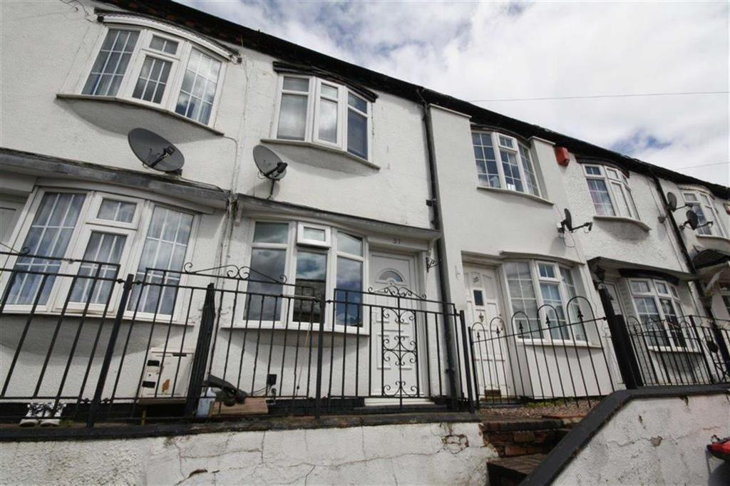 2 Bedrooms Terraced House for sale in Coleshill Road, Chapel End, Nuneaton