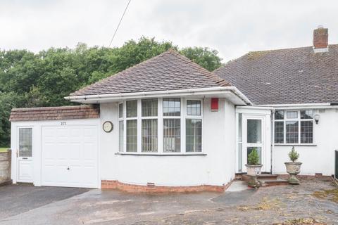 2 bedroom semi-detached bungalow for sale - Castle Lane, Olton, Solihull
