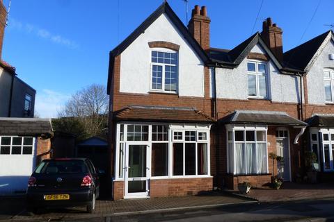 2 bedroom end of terrace house for sale - Poplar Road, Dorridge