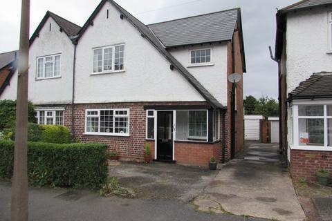 3 bedroom semi-detached house for sale - Castle Lane, Solihull